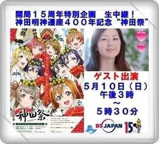 510神田祭1.JPG