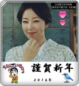 日経CM001.JPG
